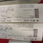 Primer contacto con Japón: vuelo de Madrid a Tokio