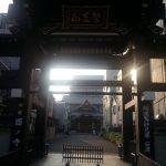 Japón día 2: Primer día en Tokyo