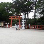 Japón día 4: Kyoto 2