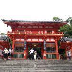 Japón día 3: Kyoto 1