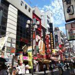 Japón día 8: Osaka 2
