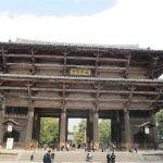 Japón día 9: Nara y Osaka 3
