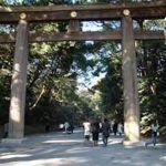 Japón día 11: Tokyo 2