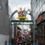 Japón día 14: Tokyo 5