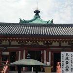 Japón día 15: Último día por Japón y vuelta a España