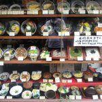 Curiosidades y anécdotas de Japón