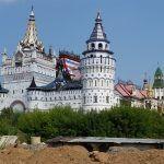 Viaje a Rusia 2016: Introducción