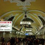 Viaje a Rusia 2016 – Día 1: Llegada a Moscú