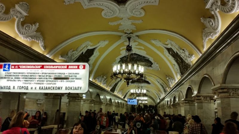 Parada de metro Moscu