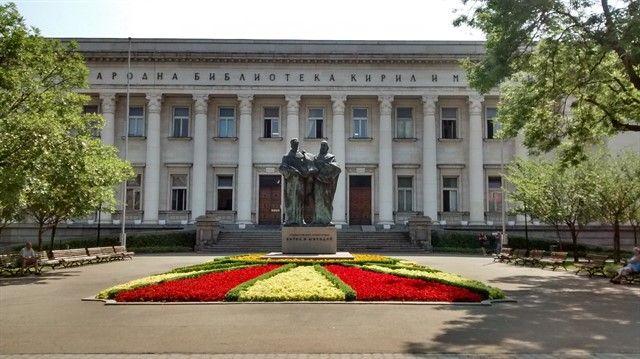 Biblioteca Nacional de Bulgaria