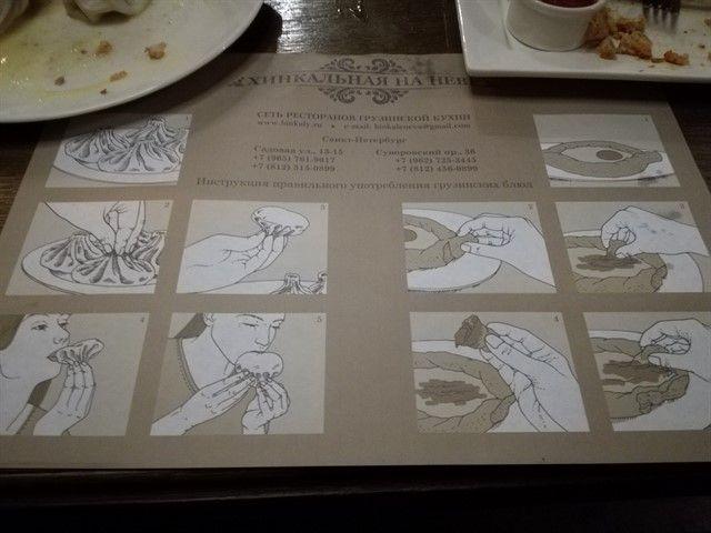 Instrucciones comida Georgia