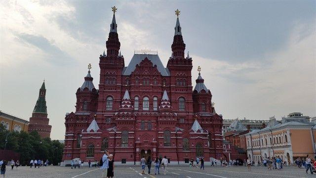 Museo Estatal Historia Moscú