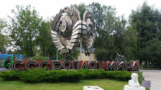 Emblemas soviéticos