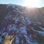 Mirador Roc del Quer, en Andorra