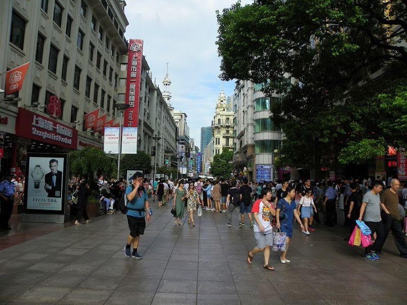 nanjing road calle comercial shanghai