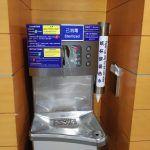 Por qué en China beben agua caliente
