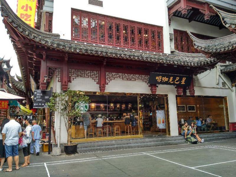starbucks mercado yuyuan shanghai
