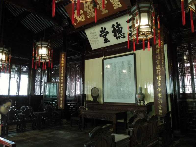 interior edificio jardin yuyuan shanghai