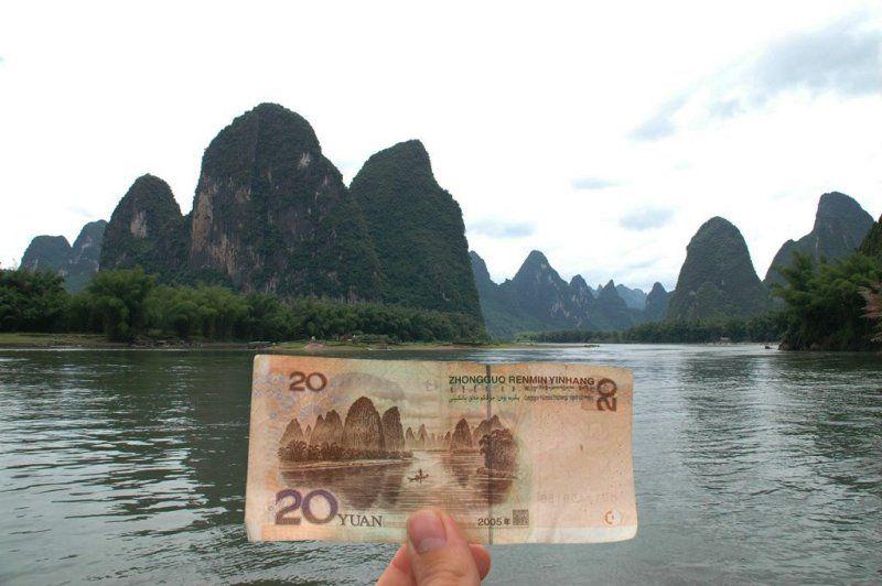 montañas billete 20 yuanes