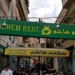 La comida en Jordania: platos típicos y recomendaciones