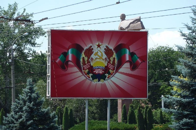 simbologia comunista transnitria