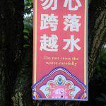 Comunicarse en inglés en China, una tarea a veces difícil