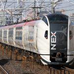 Cómo ir de Narita a Tokio y qué opción es la más barata