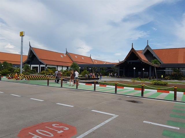 Aeropuerto Siem Reap