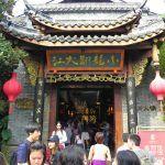 Viaje a Chengdu, zona de Kuanzhai Xiangzi, Parque del Pueblo y Ópera de Sichuan