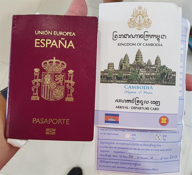 Visa de entrada a Camboya