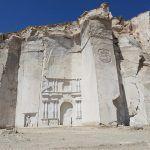 La cantera de sillar Añashuayco, la Petra peruana en Arequipa