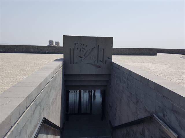 Museo del Genocidio Armenio de Ereván