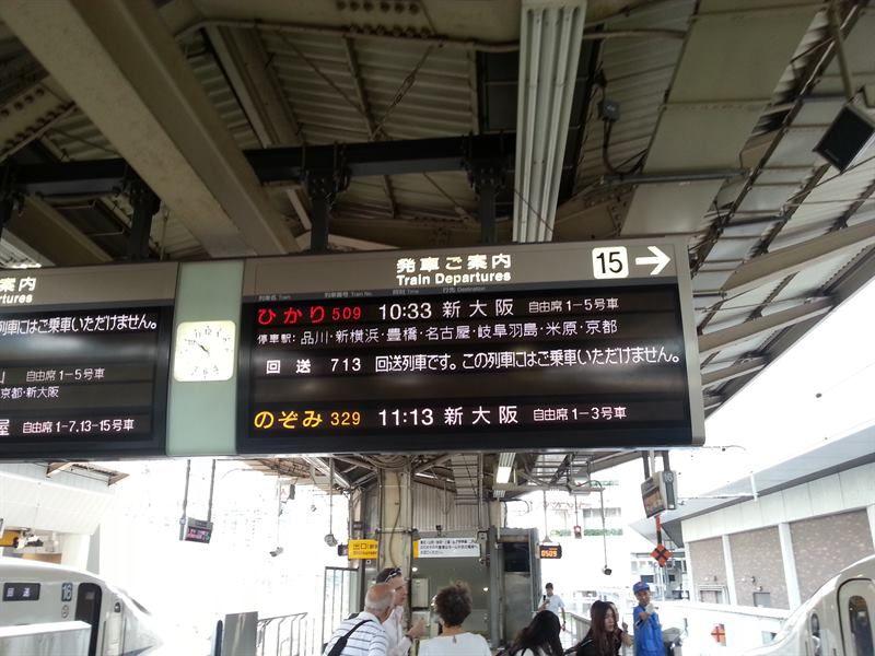 Estación de tren de Kioto