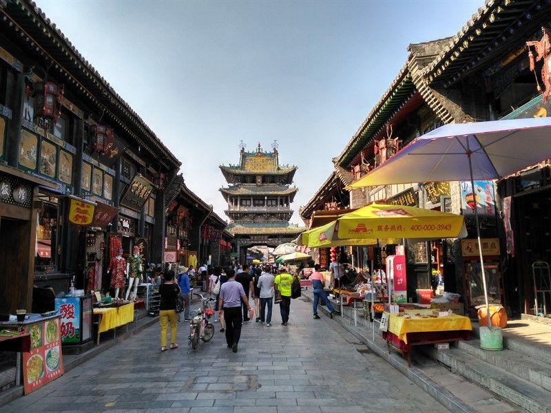 Calle principal en Pingyao