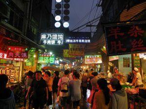 calle principal barrio musulman xian