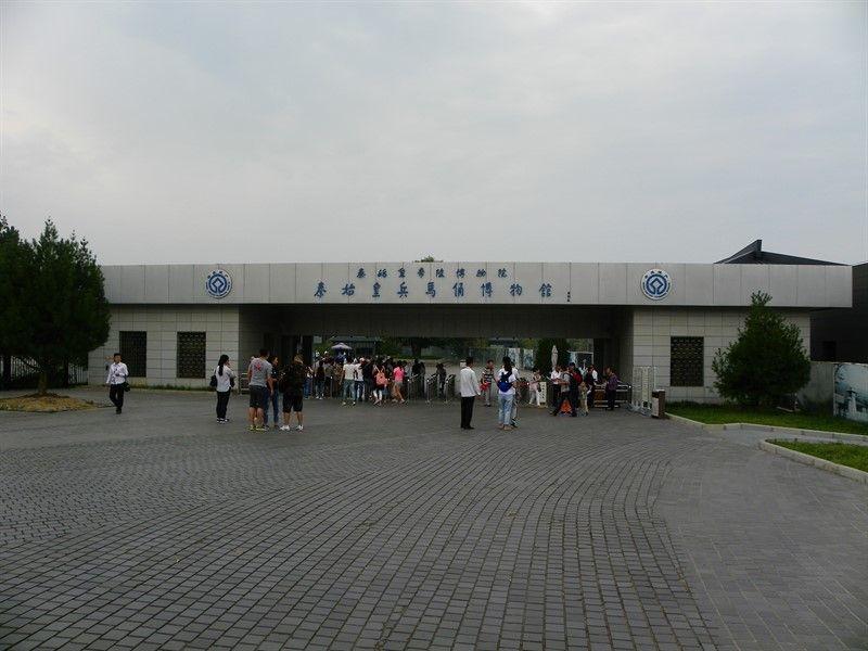 entrada guerreros terracota