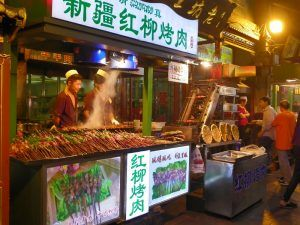 pinchos carne barrio musulman xian