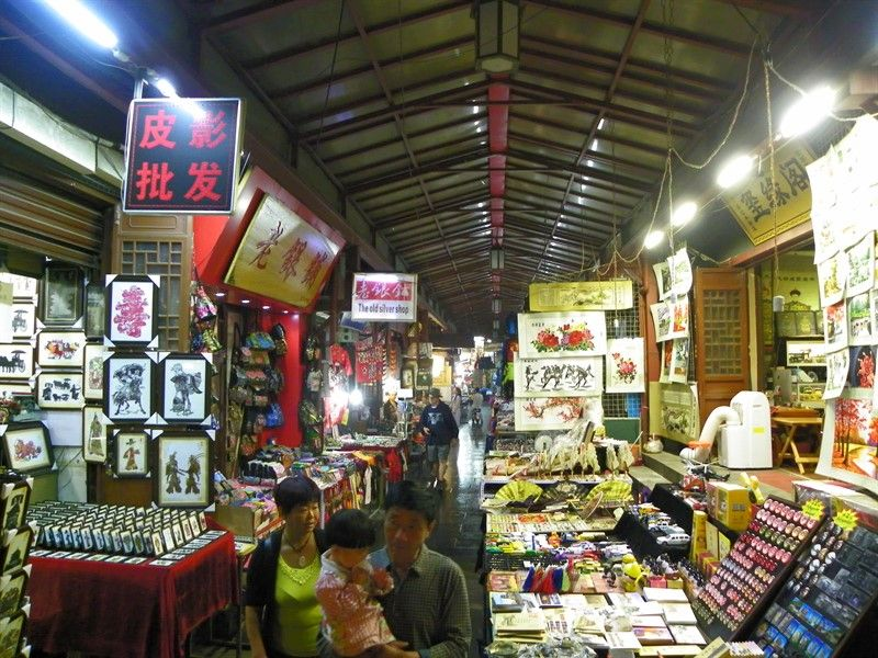 zoco barrio musulman xian