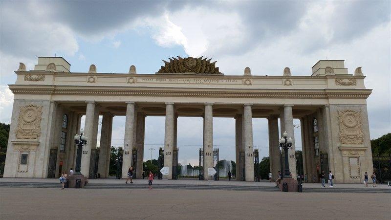 Entrada al parque Gorky, en Moscú