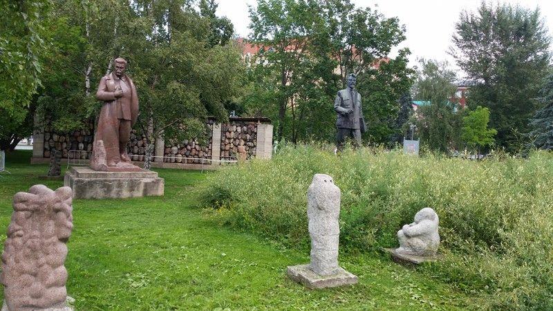 Parque de las estatuas soviéticas de Moscú