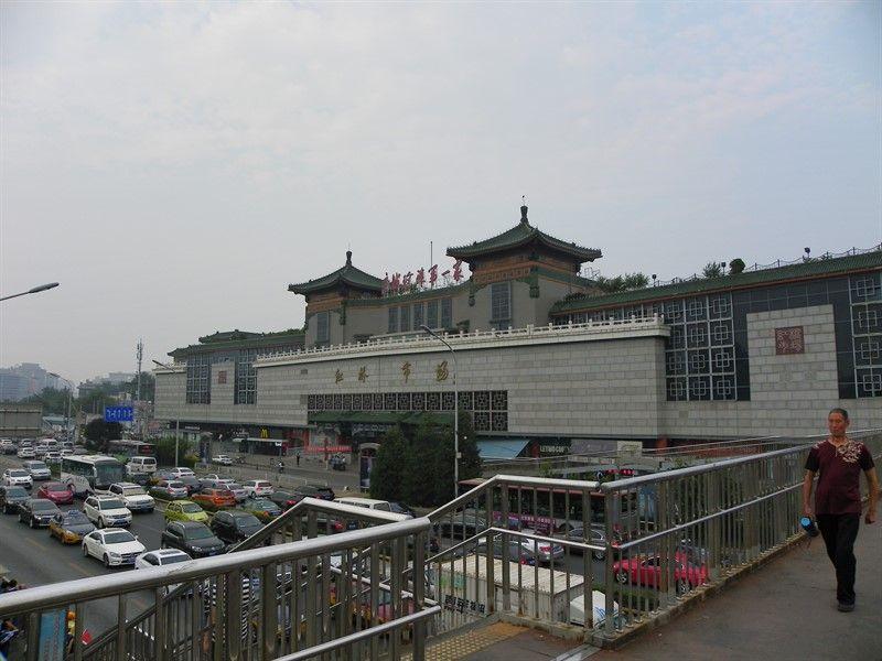 mercado perlas pekin