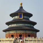 El Templo del Cielo de Pekín y Mercado de las Perlas