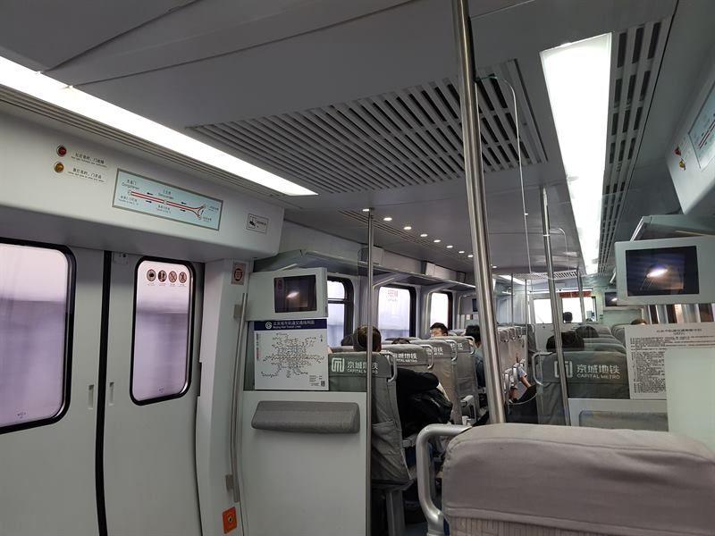 Airport Express del aeropuerto de Pekín a Dongzhimen