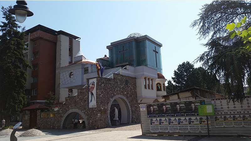Casa Memorial de la Madre Teresa en Skopie