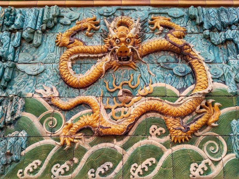 muro nueve dragones ciudad prohibida pekin