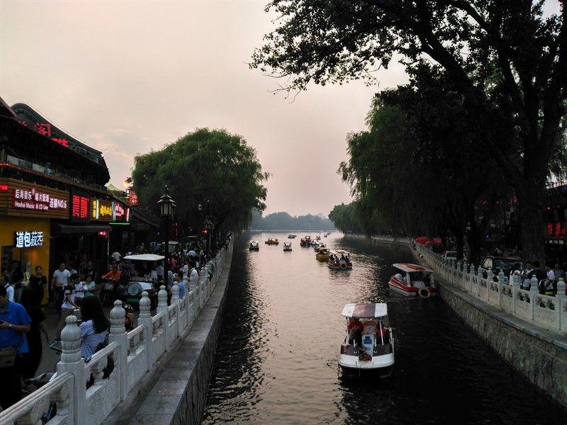 lagos shichahai pekin