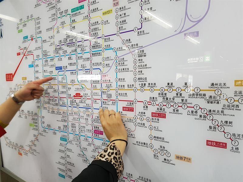 Mapa del metro de Pekín