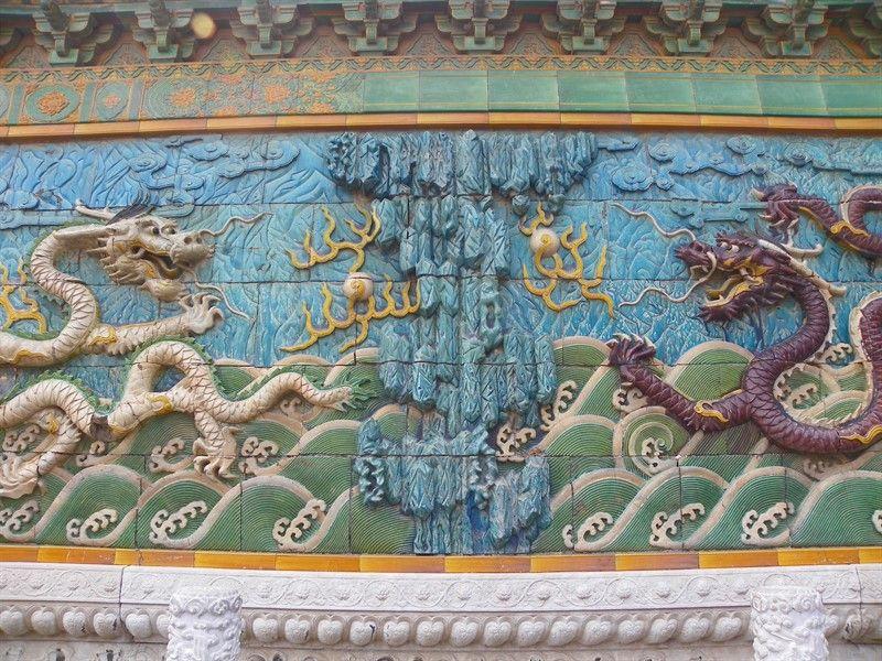 muro de los nueve dragones en la ciudad prohibida
