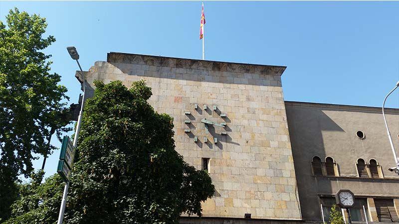 Reloj parado en el Museo de Skopie