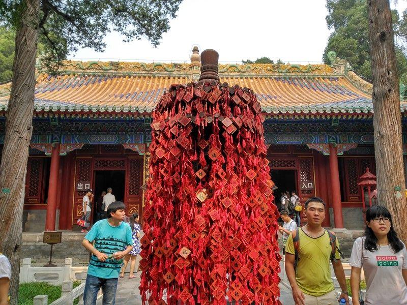 templo parque beihai